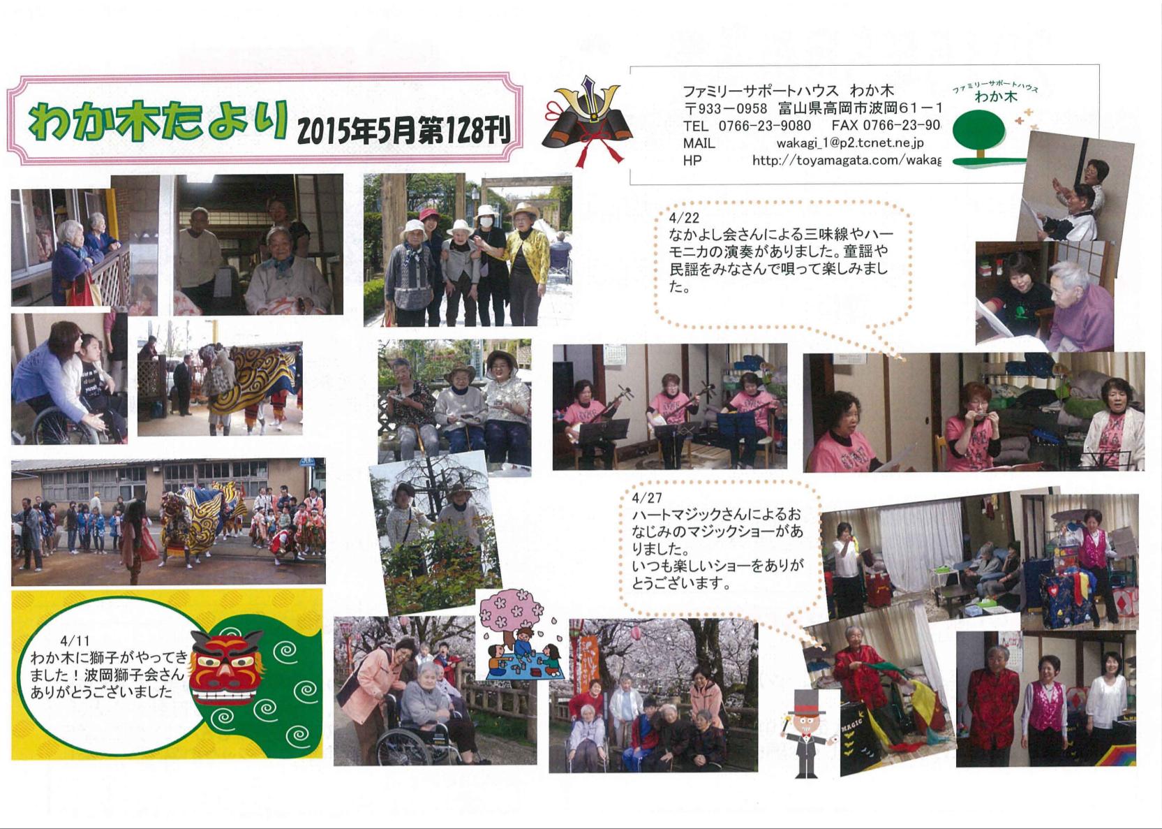 2020-05-18_14h12_26